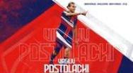 Virgiliu Postolachi a fost transferat de LOSC Lille, vicecampioana Franței